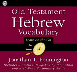 Old Testament Hebrew Vocabulary: [Learn on the Go]